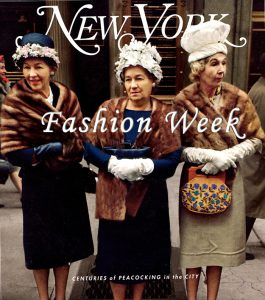 email-new-york-fashion-week-cover-wondermail